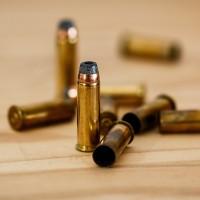 bullet-408636_640-200x200